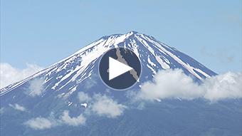 環境映像富士山イメージ